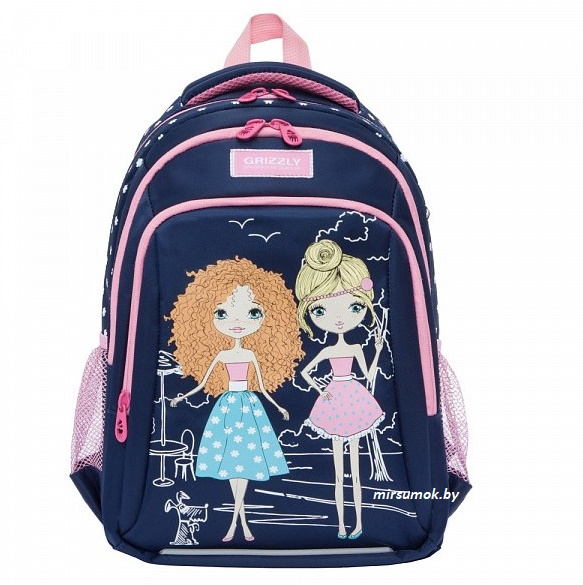 8671f6cc8154 Купить школьный рюкзак, сумку, ранец в Минске